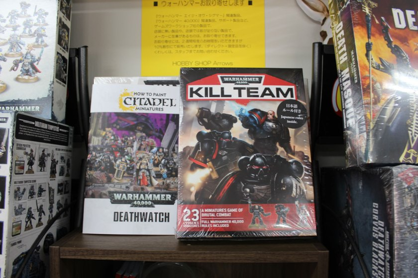 kill-team